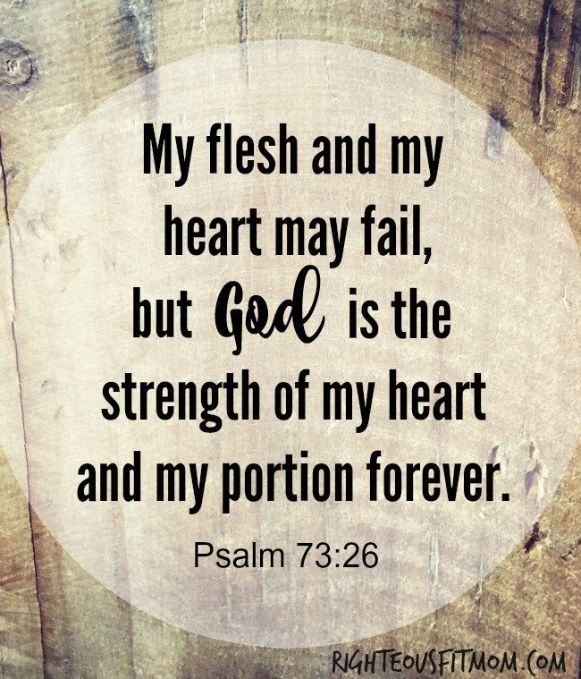 Psalm 73:26 | 6 Bible Verses for When You Need More Strength | Righteous Fit Mom