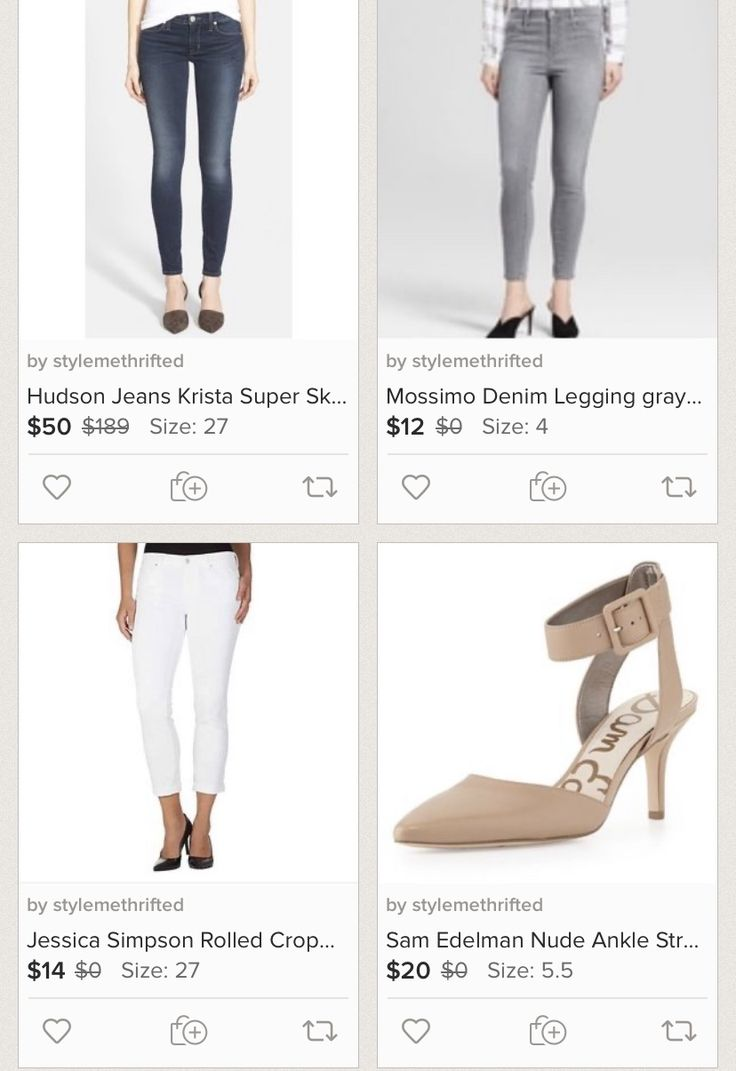 How to Quickly Sell Your Items on Poshmark Posh party