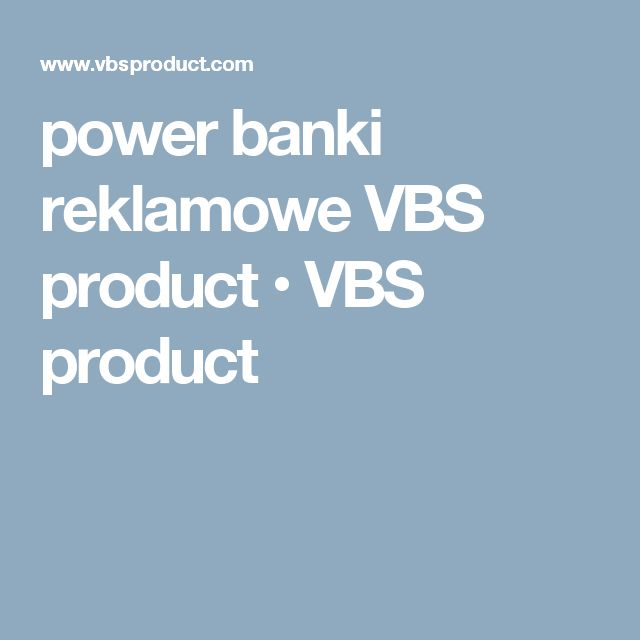 power banki reklamowe VBS product • VBS product