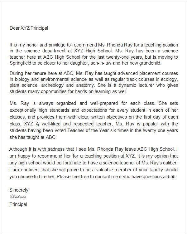 Letter Of Recommendation Template Https Nationalgriefawarenessday Com 9599 Letter Teacher Letter Of Recommendation Letter Of Recommendation Teaching Letters
