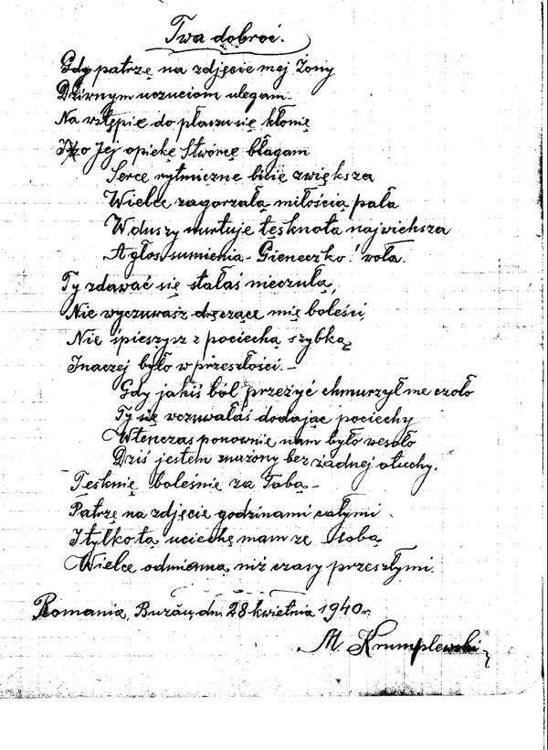 Wiersz wolny-inaczej zwany nieregularnym,to rodzaj wiersza o swobodnej budowie rytmicznej.Nie ma w nim rymów,a liczba sylab w poszczególnych wersach jest różna.O układzie graficznym i logicznym decyduje poeta.