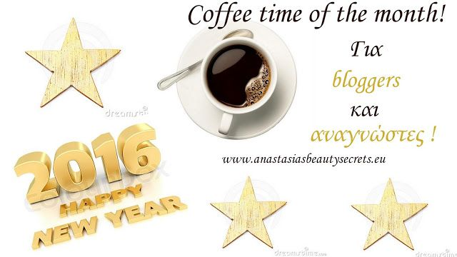 Coffee time of the month 2016   Anastasia's Beauty Secrets