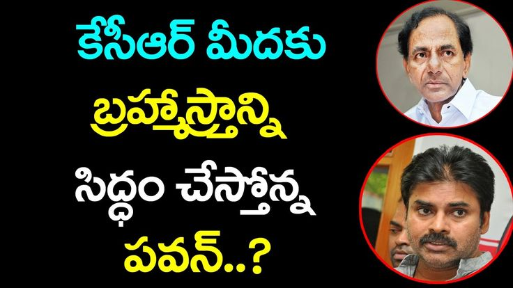 Jana Sena Party Leader In Telangana Gaddar | Pawan - Gaddar To Join Hand...