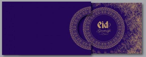 Eid Card Design Ideas/inspiration