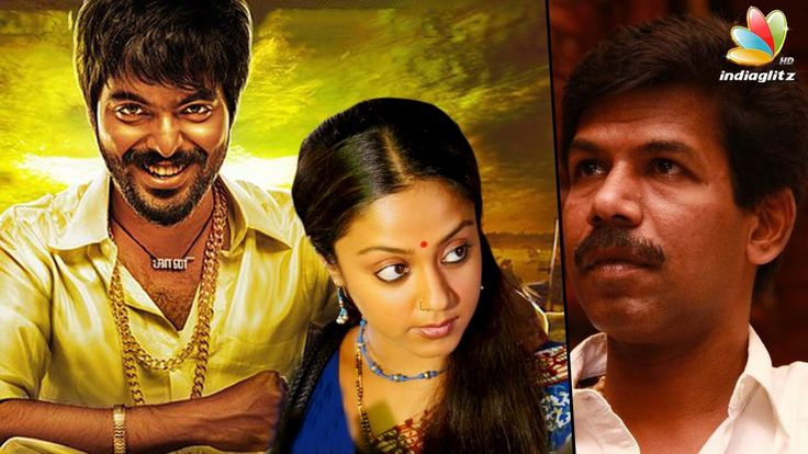 GV Prakash to play main lead in Jyothika - Director Bala film   Hot Tamil Cinema NewsMusic composer-turned-actor GV Prakash seems to have hit a jackpot of sorts in his acting career. He surely has an interesting line up of movies. And ... Check more at http://tamil.swengen.com/gv-prakash-to-play-main-lead-in-jyothika-director-bala-film-hot-tamil-cinema-news/