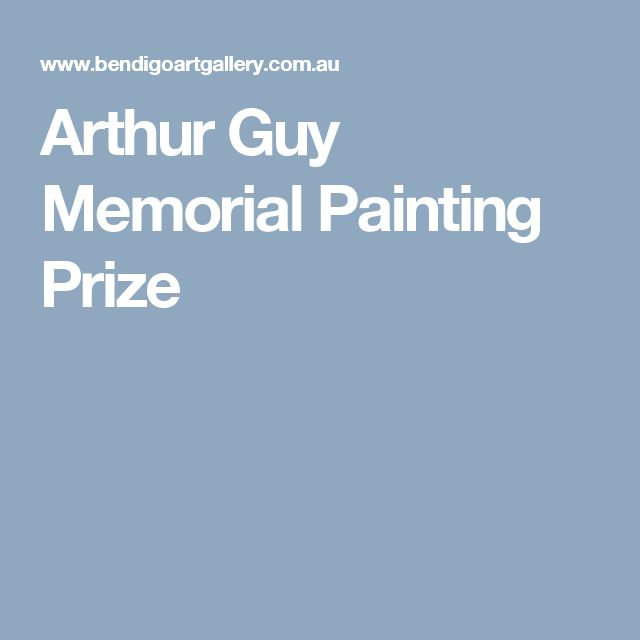 Arthur Guy Memorial Painting Prize