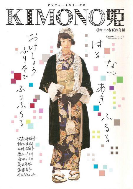 KIMONO姫 6 / Kimono Hime #6