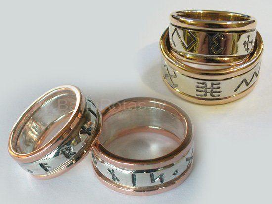 Traditional latvian wedding rings