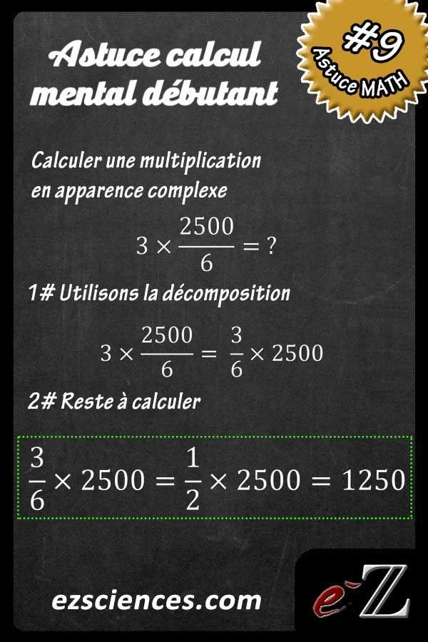 Astuces Math Ezsciences Astuce Math Astuces Mathematiques Lecon De Maths