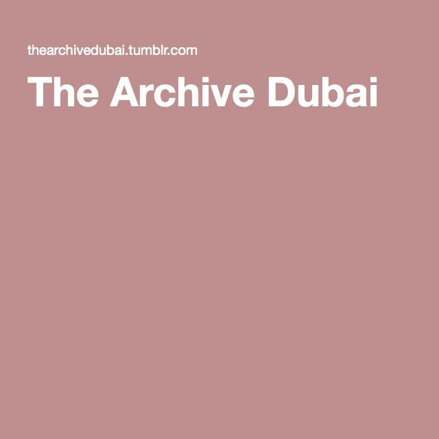 The Archive Dubai // library, and cafe, in Safa Park