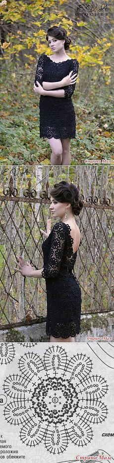 Little Black Dress (biến thể - Take Two) - Đan - Quốc gia Mom