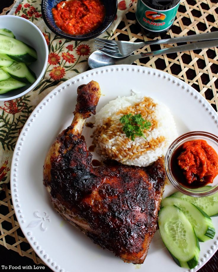 I have a weakness for Indonesian grilled chicken (or Ayam Bakar  as you will often find on Indonesian menus) - the char and smokiness fro...