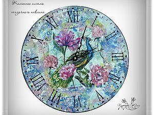 Распродажа -30% на все Часы   Ярмарка Мастеров - ручная работа, handmade