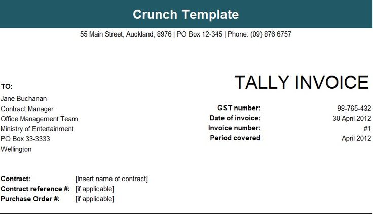 Tally Invoice Format In Excel Sheet Free Download Invoice - purchase order format download