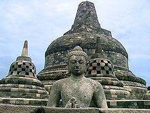 "Stupa (Literally meaning ""heap"" is a mound or hemispherical structure containing Buddhist relics, typically the ashes of Buddhist monks, used by Buddhists as a place of meditation.) at the top of Borobudur, Java, Indonesia."