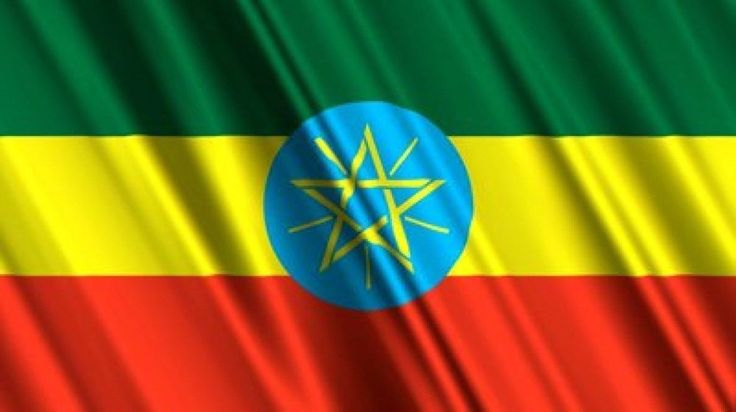 3x5 Ethiopia Ethiopian Flag Big Indoor Outdoor Decor Country Banner New