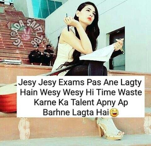 Mera bhi exam aa rha hai