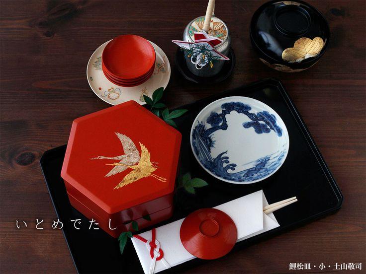 鯉松皿・小・土山敬司・お正月のコーディネイト