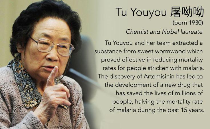 Tu Youyou 屠呦呦(born 1930) Chemist and Nobel laureate Tu