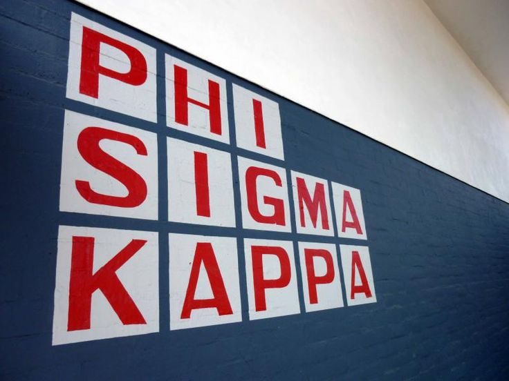 Fraternity research papers