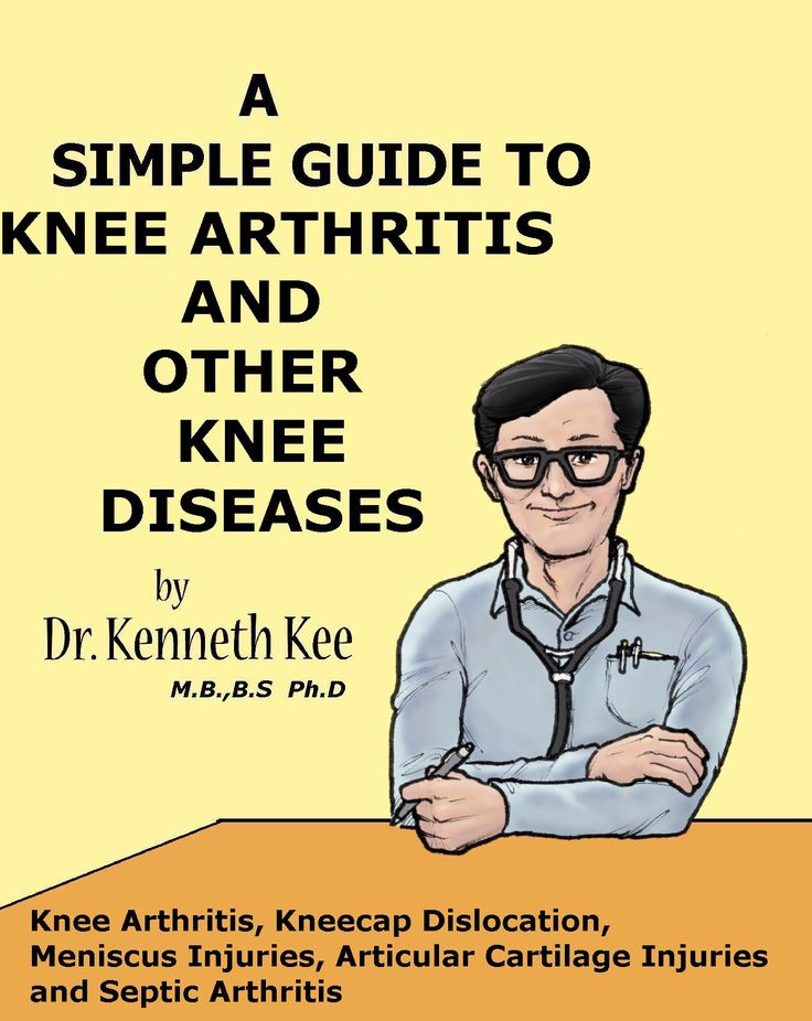 A Simple Guide to Knee Arthritis and other knee Diseases  http://amazon.com/dp/B008TQCPA0