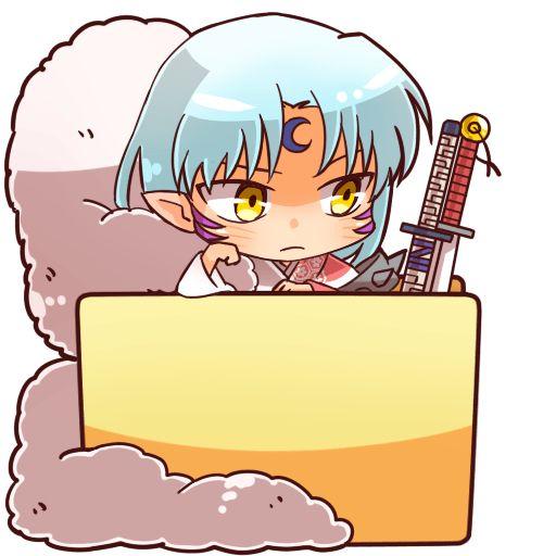 Inuyasha- Sesshomaru chibi by mtb 犬夜叉フォルダアイコン17種類