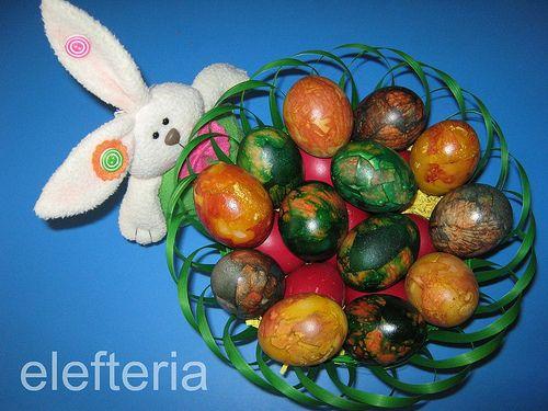 Γεύση Ελευθερίας: Βάψιμο αυγών με καλσόν (κρεμμύδια, μαϊντανούς κ.α,)