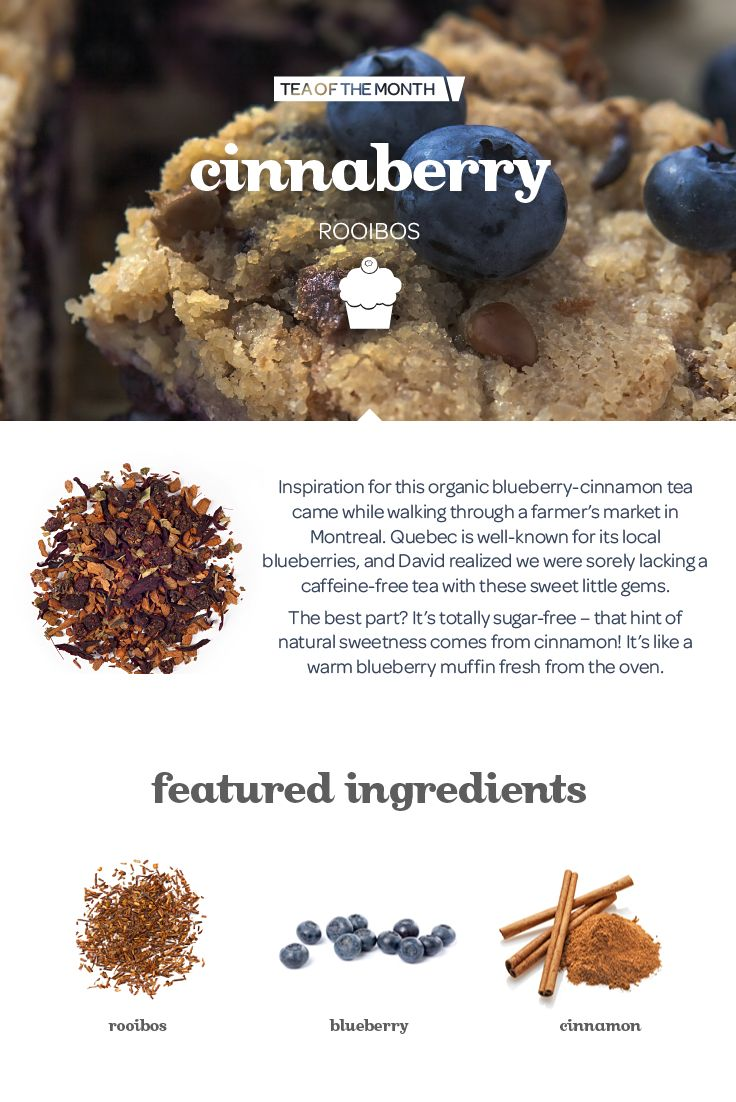 Blueberry and cinnamon, a classic combo for a reason - the blend of sweet, juicy berries and warm spice is cozy, comforting and just plain nostalgic.