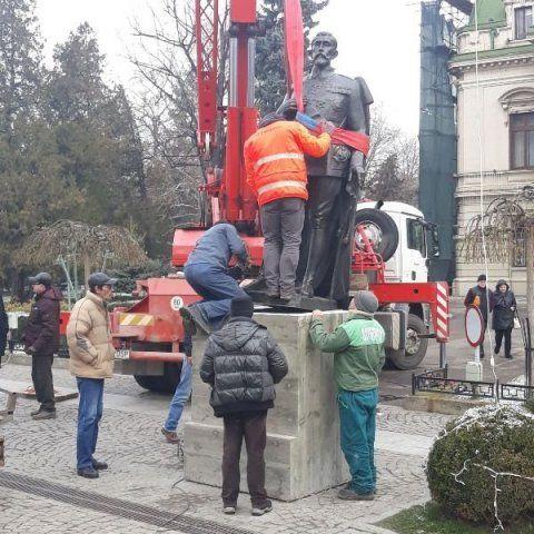 Statuia lui Ferdinand