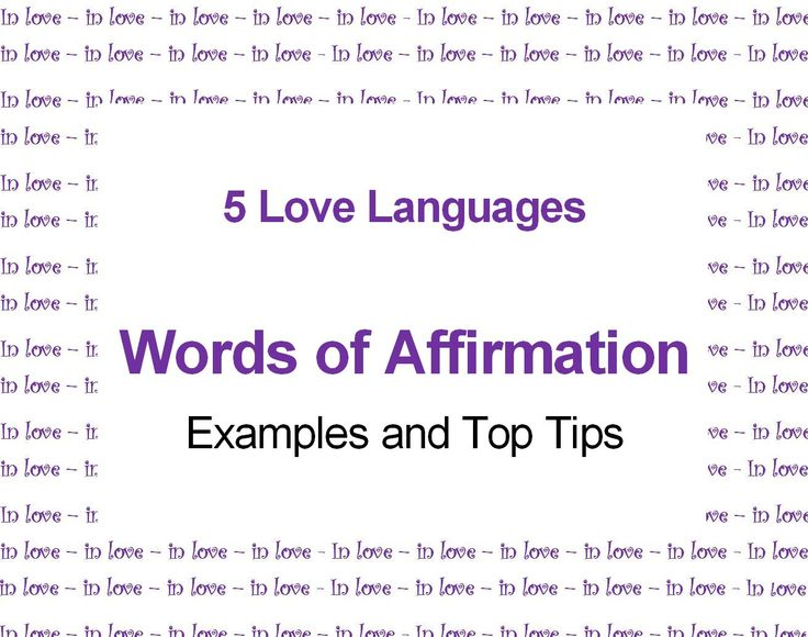Words of Affirmation Examples and top tips for this Love Language http://www.loapower.com/you-make-your-destiny/