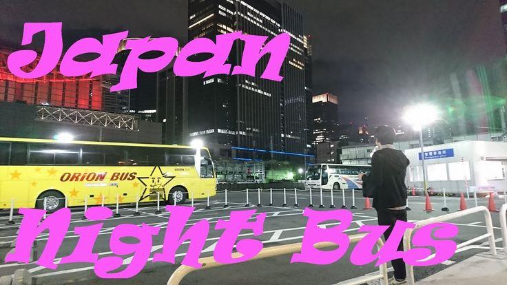 Япония Ночные автобусы Один из самых дешёвых способов путешествий