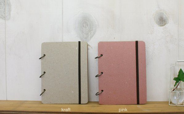 Kraft Ring Binder Plain Notebook