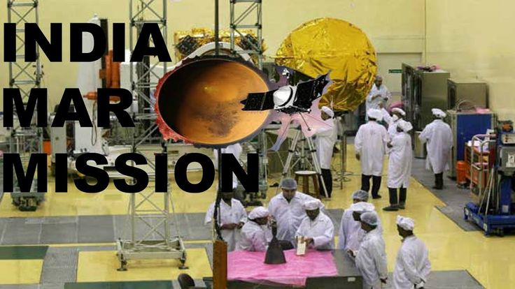 #INDIA #MARS #MISSION || #Mars #Orbiter #Spacecraft Testing and Integration