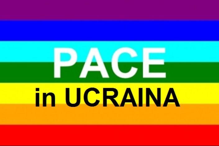 """""""Ciascuno riceverà dal Signore  secondo quello che avrà fatto di bene""""  (Ef. 6.8)  da oggi fino al 1 novembre 2014  PARROCCHIA SAN SILVIANO (Terracina)  Raccolta di vestiario invernale pro-Ucraina  UOMO-DONNA-BAMBINO    per aiutare le tante famiglie che hanno perso tutto e continuano a soffrire  per  la guerra in Ucraina.   GRAZIE!!!!!!!!!!!!!"""