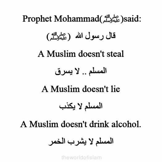 Allah u akbar#Islam #prophetMohammad