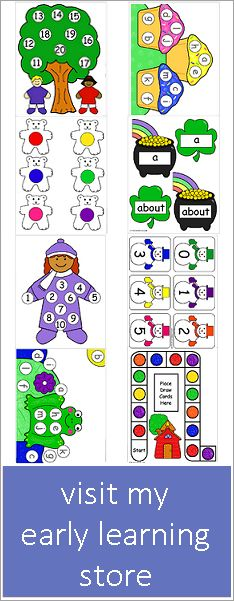 Visit My Early Learning Download Store