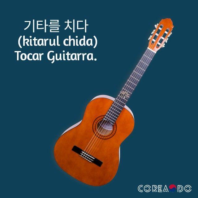Korean Frases Coreanas Palabras Coreanas Aprender Coreano Frases Coreanas
