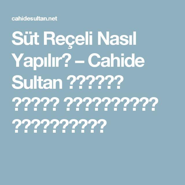 Süt Reçeli Nasıl Yapılır? – Cahide Sultan بِسْمِ اللهِ الرَّحْمنِ الرَّحِيمِ