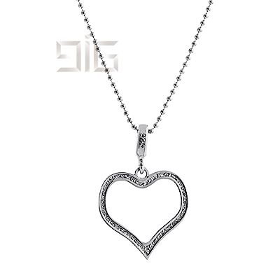 Heart pendant - available for order