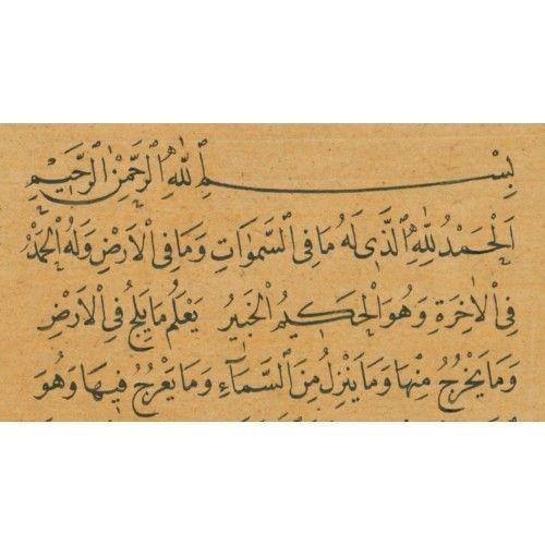 Naskh Calligraphy Kamil Efendi, size: 11.2 x 21.2 cm (original size), fine art print