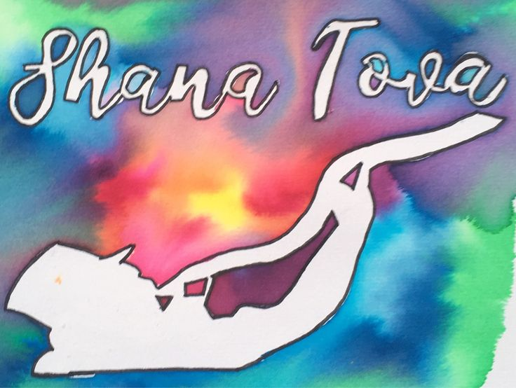 Excited to share the latest addition to my #etsy shop: Jewish New Year - Rosh Hashanah - Shana Tova