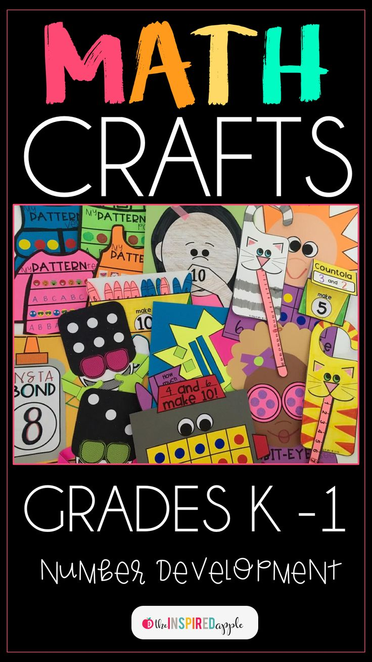 Kids in kindergarten and first grade will LOVE these math crafts! Make learning fun AND support number development! Skills included are: making 5 and 10, decomposing numbers, subitizing, ten frames, number lines, patterning, and more!