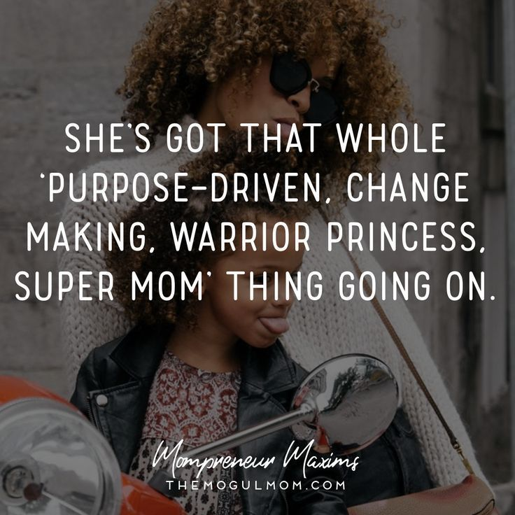 Inspiring quotes for Mompreneurs | The Mogul Mom | WAHM quote | Marketing quote | Business quote | strong women | friendship quotes | mom entrepreneur