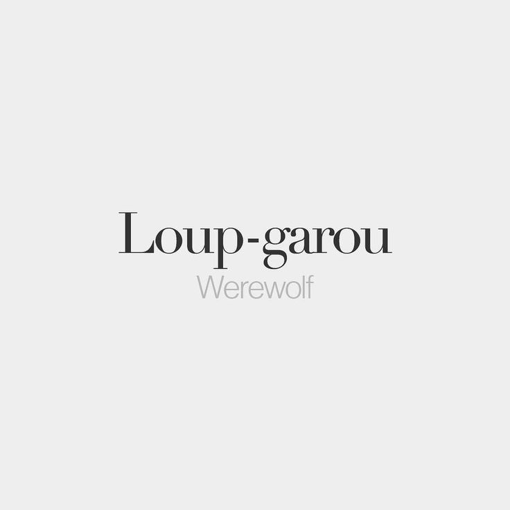 French Words — Loup-garou (masculine word) | Werewolf |...