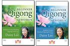 Bundle: Radiant Lotus Qigong 2-DVD Set / Beginner Qigong for Women by Daisy Lee