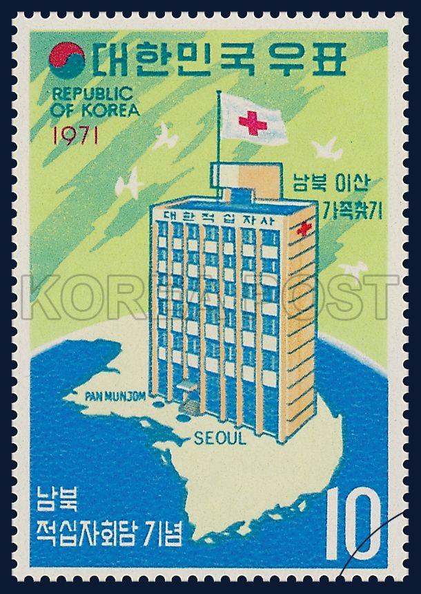 POSTAGE STAMP TO COMMEMORATE THE SOUTH-NORTH KOREAN RED CROSS CONFERENCE, building, the Red Cross flag, Korea map, commemoration, green, blue, 1971 12 31, 남북적십자회담 기념, 1971년 12월 31일, 794, 대한민국 지도와 대한 적십자사 건물위에 휘날리는 적십자기, postage 우표