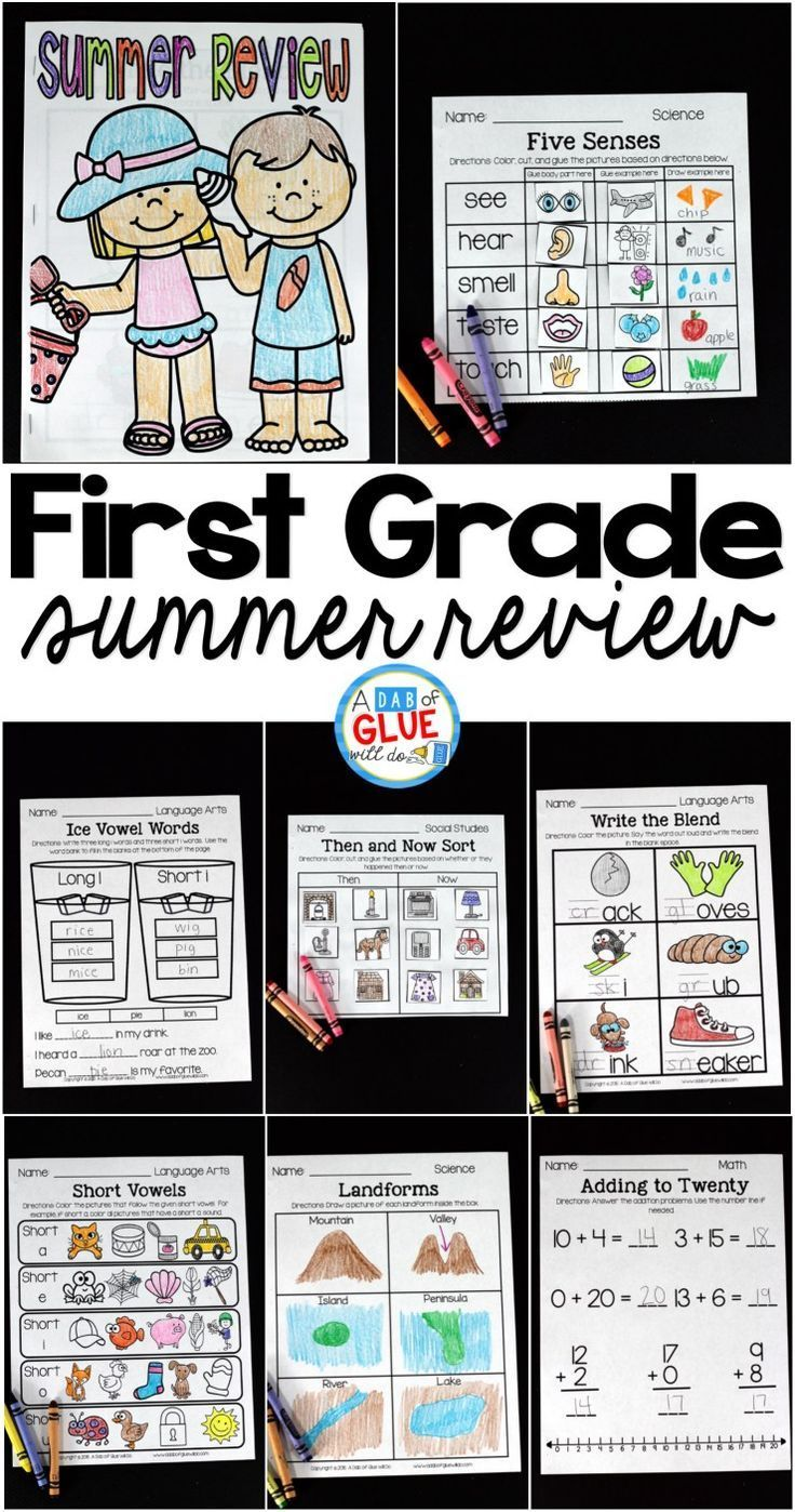 The perfect NO PREP First Grade Summer Review to help your students with hands-on learning over summer break! Give your students going into Second Grade fun review printables to help prevent the summer slide and set them up for Second Grade success.  This review is packed full of engaging homework review activities that will bring a smile to their sweet faces as they work on math, language arts, social studies, and science!