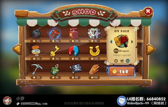 Mobile Game | shop | store | UX: