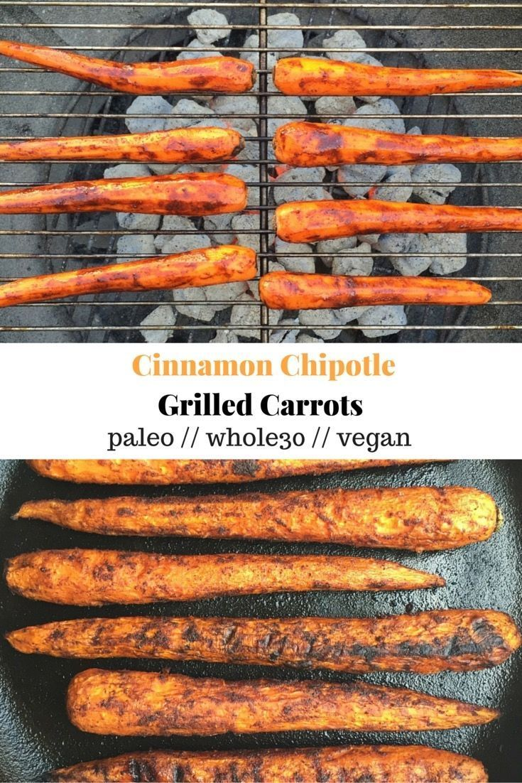 Cinnamon Chipotle Grilled Carrots - Fire up your grill and let the natural sweetness in carrots shine through with these Cinnamon Chipotle Grilled Carrots, an easy side dish for summer - Eat the Gains