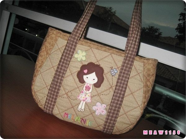 Quilted Tote Bag Tutorial ~